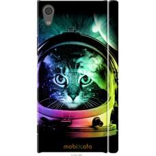 Чехол на Sony Xperia XA1 Кот космонавт