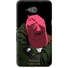 Чехол на Sony Xperia E4g De yeezy brand