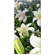 Чехол на Sony Xperia XA2 Ultra H4213 Лилии белые