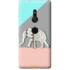 Чехол на Sony Xperia XZ2 Узорчатый слон