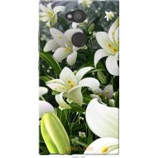 Чехол на Sony Xperia L2 H4311 Лилии белые
