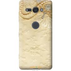 Чехол на Sony Xperia XZ2 Compact H8324 'Мягкий орнамент