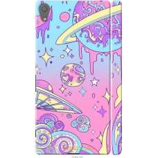 Чехол на Sony Xperia XA Ultra Dual F3212 'Розовый космос