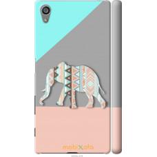 Чехол на Sony Xperia Z5 Узорчатый слон