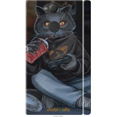 Чехол на Sony Xperia XA2 gamer cat