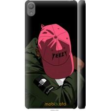 Чехол на Sony Xperia E5 De yeezy brand