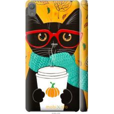 Чехол на Sony Xperia E5 Осенний кот