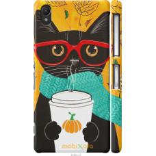 Чехол на Sony Xperia Z2 D6502|D6503 Осенний кот