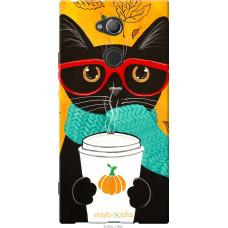 Чехол на Sony Xperia XA2 Ultra H4213 Осенний кот