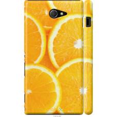 Чехол на Sony Xperia M2 D2305 Апельсинки