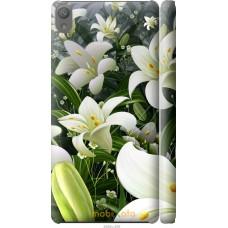 Чехол на Sony Xperia E5 Лилии белые