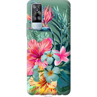 Чехол на Vivo Y51 2020 Тропические цветы v1
