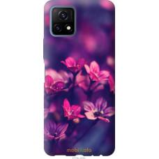 Чехол на Vivo Y52S Пурпурные цветы