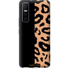Чехол на Vivo Y73S Пятна леопарда