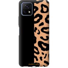 Чехол на Vivo Y52S Пятна леопарда