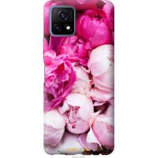 Чехол на Vivo Y52S Розовые пионы