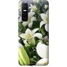 Чехол на Vivo Y73S Белые лилии