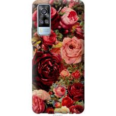 Чехол на Vivo Y51 2020 Цветущие розы