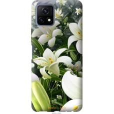 Чехол на Vivo Y52S Белые лилии