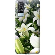 Чехол на Vivo Y51 2020 Белые лилии