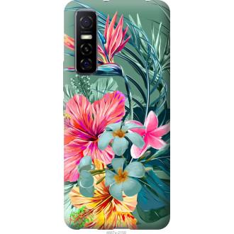 Чехол на Vivo Y73S Тропические цветы v1