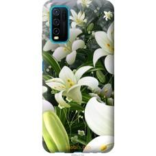 Чехол на Vivo Y30 Белые лилии