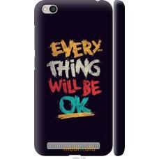 Чехол на Xiaomi Redmi 5A Everything will be Ok