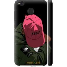 Чехол на Xiaomi Redmi 4X De yeezy brand
