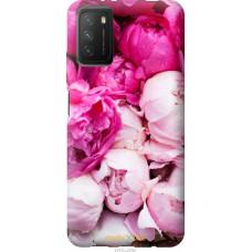 Чехол на Xiaomi Poco M3 Розовые пионы
