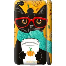 Чехол на Xiaomi Redmi 4X Осенний кот