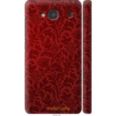 Чехол на Xiaomi Redmi 2 Чехол цвета бордо