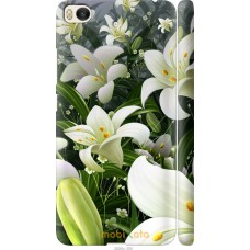Чехол на Xiaomi Mi 5s Лилии белые