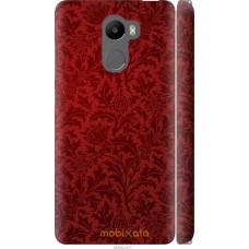 Чехол на Xiaomi Redmi 4 Чехол цвета бордо