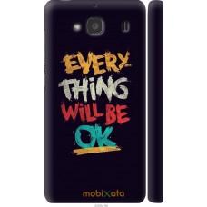 Чехол на Xiaomi Redmi 2 Everything will be Ok