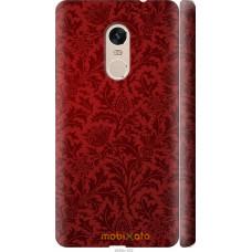 Чехол на Xiaomi Redmi Note 4 Чехол цвета бордо