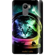Чехол на Xiaomi Redmi 4 Кот космонавт