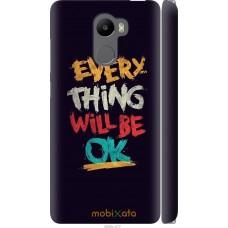 Чехол на Xiaomi Redmi 4 Everything will be Ok