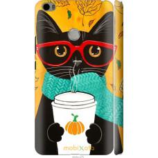 Чехол на Xiaomi Mi Max Осенний кот