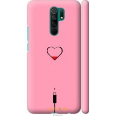 Чехол на Xiaomi Redmi 9 Подзарядка сердца1
