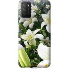 Чехол на Xiaomi Poco M3 Белые лилии