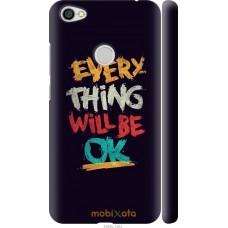 Чехол на Xiaomi Redmi Note 5A Prime Everything will be Ok