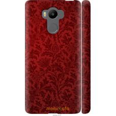Чехол на Xiaomi Redmi 4 Prime Чехол цвета бордо