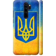 Чехол на Xiaomi Redmi Note 8 Pro Герб Украины