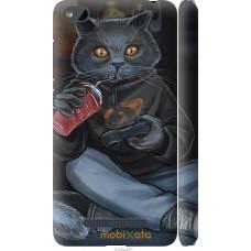 Чехол на Xiaomi RedMi 4A gamer cat