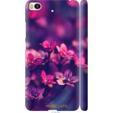 Чехол на Xiaomi Mi 5s Весенние цветочки