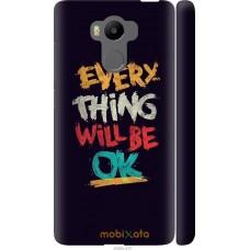 Чехол на Xiaomi Redmi 4 Prime Everything will be Ok