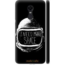 Чехол на Xiaomi Redmi 5 Plus I need more space