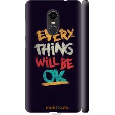 Чехол на Xiaomi Redmi Note 4X Everything will be Ok
