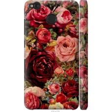 Чехол на Xiaomi Redmi 4X Прекрасные розы