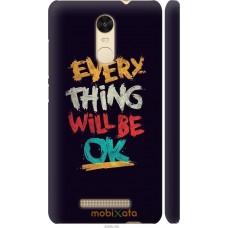 Чехол на Xiaomi Redmi Note 3 Everything will be Ok
